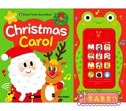 Christmas Carol 智慧手機有聲書 (75折)