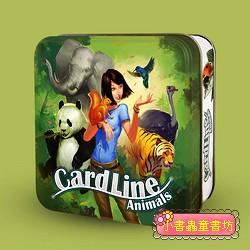 Cardline Animals 知識線動物篇 (原文版)桌上遊戲