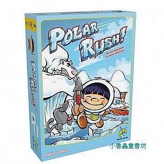 冰原小英雄 Polar Rush!(中文版)
