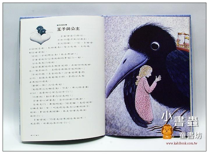 內頁放大:繪本世界十大童話─賣火柴的女孩(安徒生)(絕版書)
