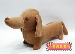 手工綿柔音樂布偶:臘腸狗 (中) (台灣製造)