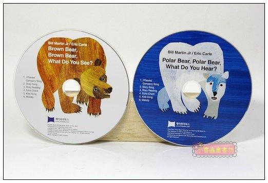 內頁放大:艾瑞.卡爾:Brown Bear&Polar Bear 雙CD