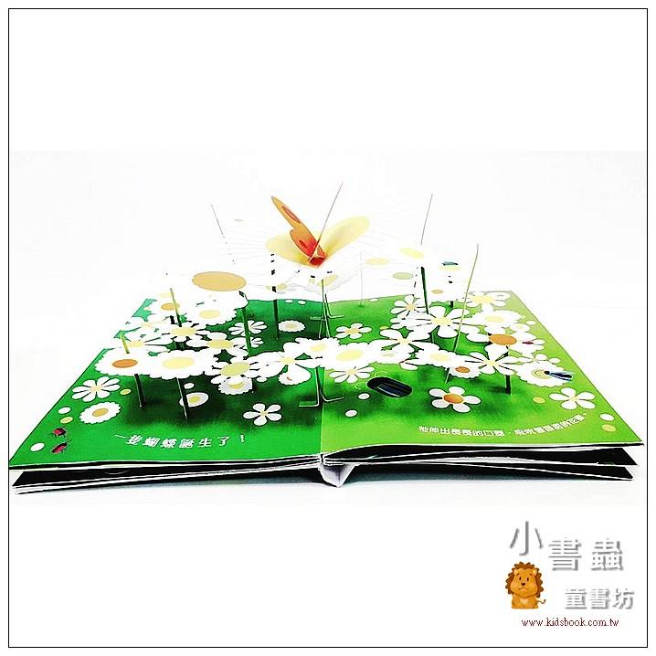 內頁放大:蝴蝶祕密花園 (79折)