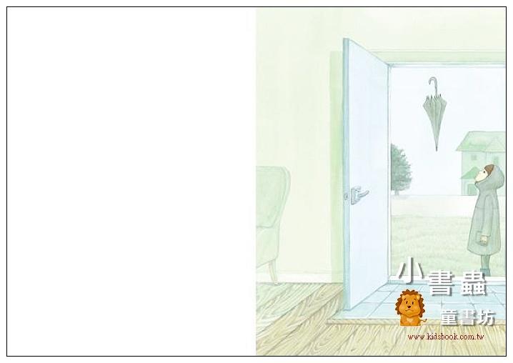 內頁放大:環保繪本(中階)雨傘