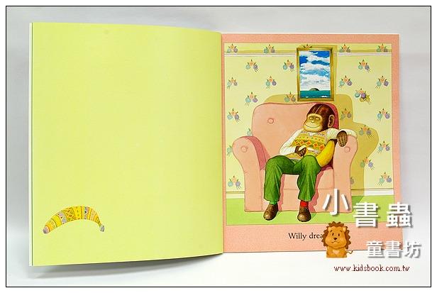 內頁放大:安東尼.布朗繪本:Willy the dreamer (平裝本)