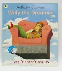 安東尼.布朗繪本:Willy the dreamer (平裝本)
