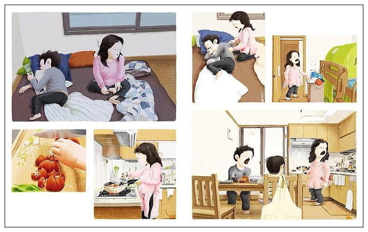內頁放大:情緒繪本5-3:媽媽,妳怎麼了? (沮喪、壓抑、宣洩)(9折)