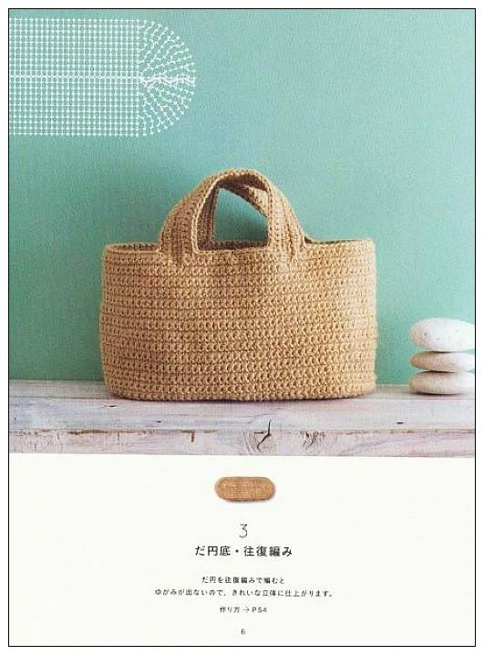 內頁放大:麻線鉤針編織實用生活提籃及包包1
