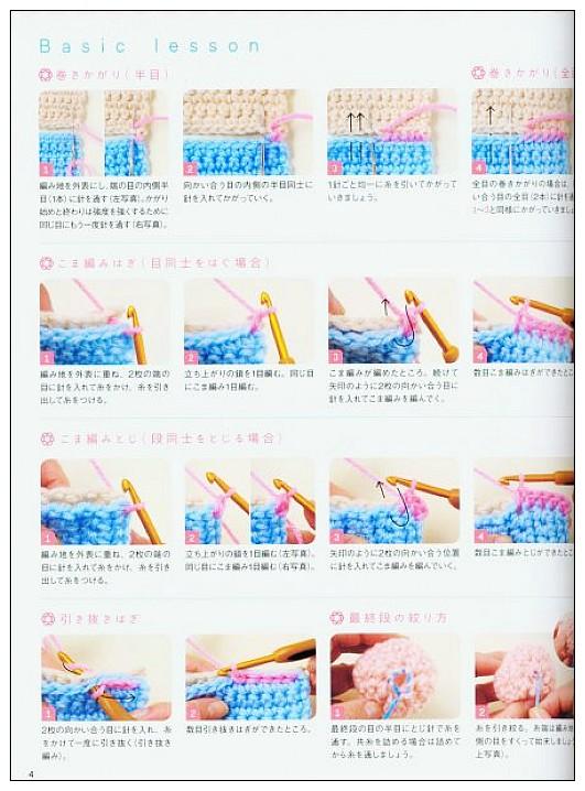 內頁放大:鉤針編織可愛溫暖的動物造型坐墊