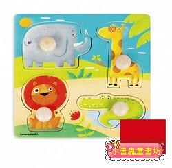 西班牙寶寶握鈕拼圖─野生動物(單片)