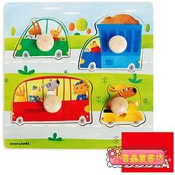 西班牙寶寶握鈕拼圖─交通工具(單片)
