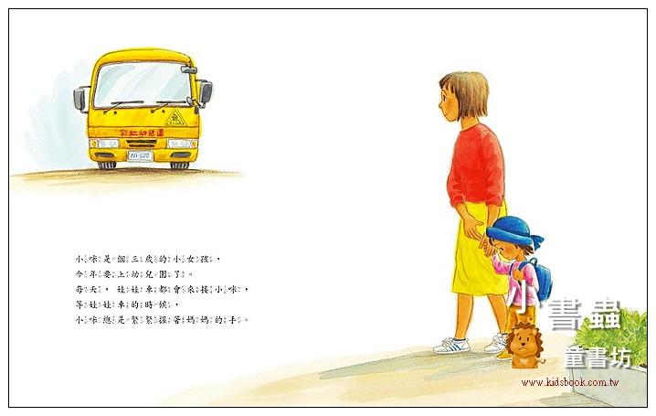 內頁放大:掌心的祕密 (85折)