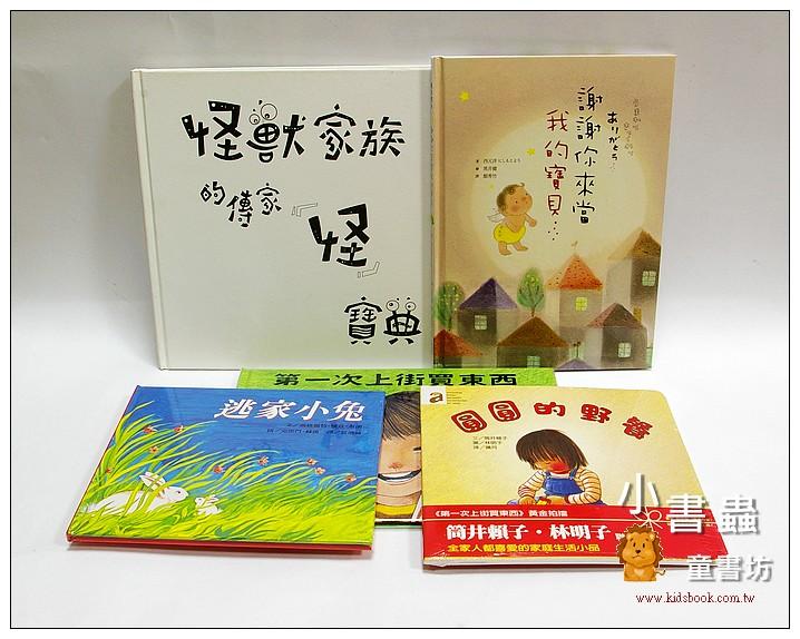 內頁放大:媽媽和孩子繪本故事精選6合1─第一輯(特價)