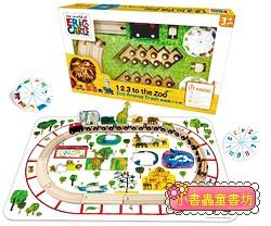 動物園小火車 (79折)