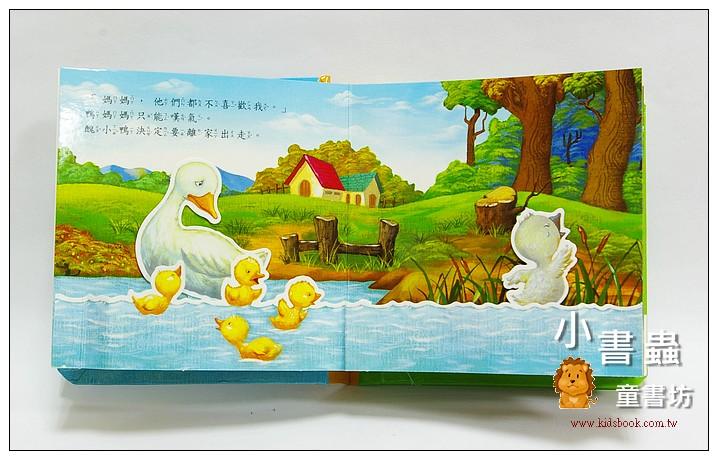 內頁放大:世界童話立體書:醜小鴨 (85折)(現貨:2)