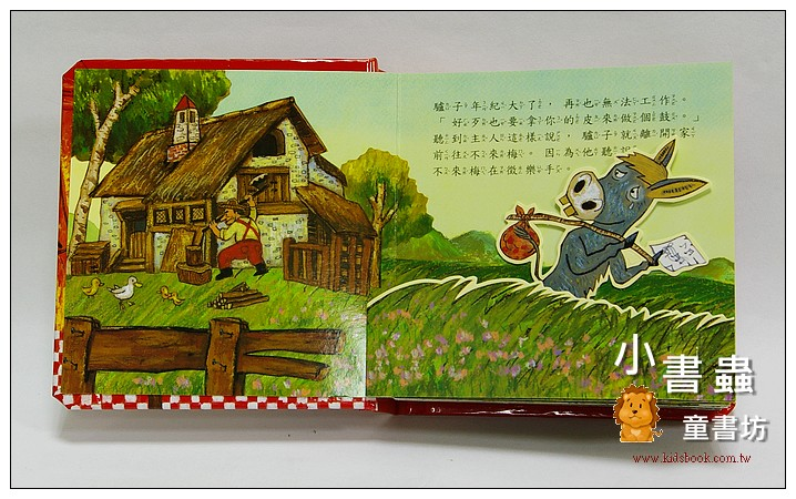 內頁放大:世界童話立體書:不來梅樂隊 (85折)(現貨:2)