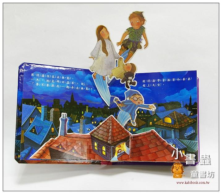 內頁放大:世界童話立體書:彼得潘 (85折)(現貨:1)