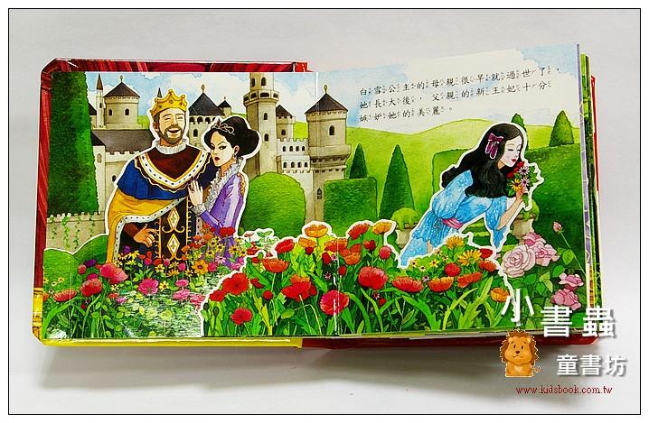 內頁放大:世界童話立體書:白雪公主 (79折)