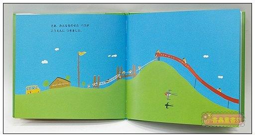 內頁放大:學校生活趣味繪本:遠足巴士(日文版,附中文翻譯)