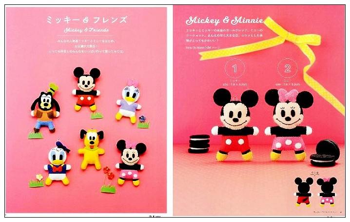 內頁放大:超可愛迪士尼造型不織布玩偶作品50款