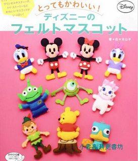 超可愛迪士尼造型不織布玩偶作品50款