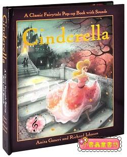 名家立體書:Cinderella(仙履奇緣)立體+音效 (現貨:1)