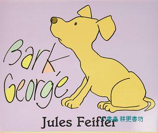 Bark George(平裝本)