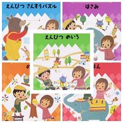 幼稚園學習練習本:多元學習5合1(78折)