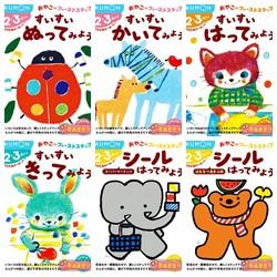 2.3歲寶寶多元學習練習本6合1 第二輯(79折)(日本KUMON功文)(現貨數量:1)