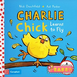 立體書:CHARLIE CHICK LEARNS TO FLY(85折)