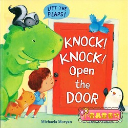 KNOCK! KNOCK! OPEN THE DOOR(85折)