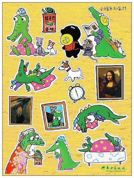 內頁放大:校園生活故事─初階篇 2-9:小鱷魚別氣了! (同學相處、情緒) (75折)本月特價精選