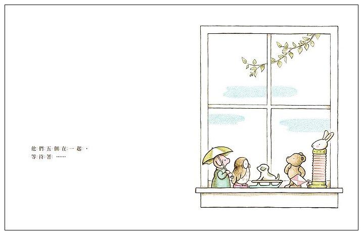 內頁放大:等待 (79折)