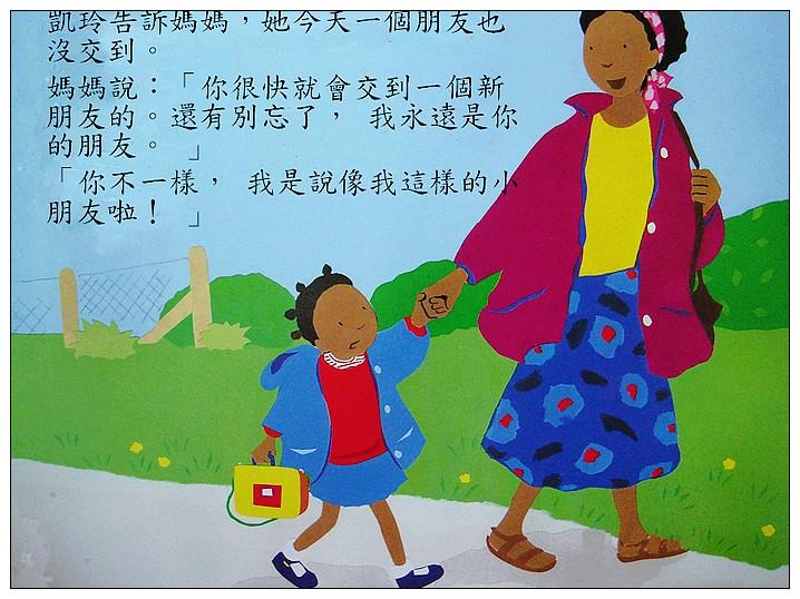 內頁放大:超人氣微笑 (79折)