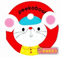 Animal Peek-a-boo動物躲貓貓(79折)