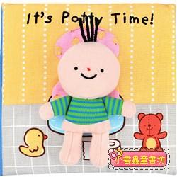IT,S POTTY TIME便便時間到囉!(85折)