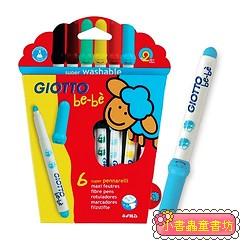 義大利 GIOTTO:可洗式寶寶彩色筆(6色)