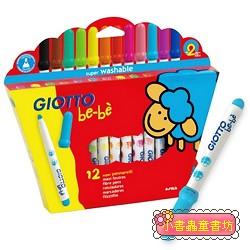 義大利 GIOTTO:可洗式寶寶彩色筆(12色)
