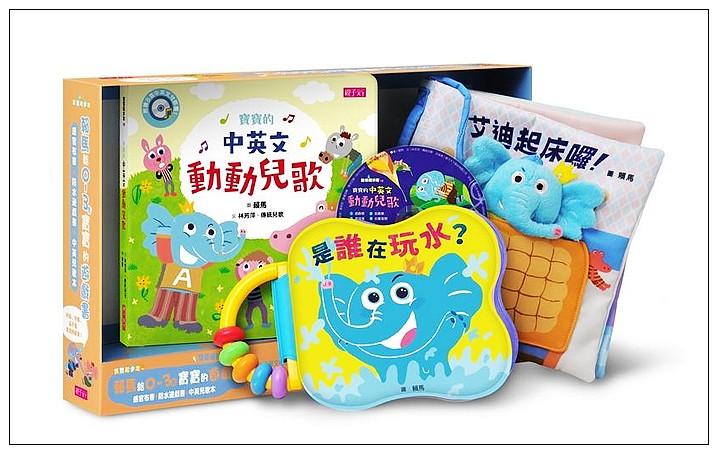 內頁放大:賴馬給0-3歲寶寶的遊戲書 (附CD/布偶/3冊合售) (79折)