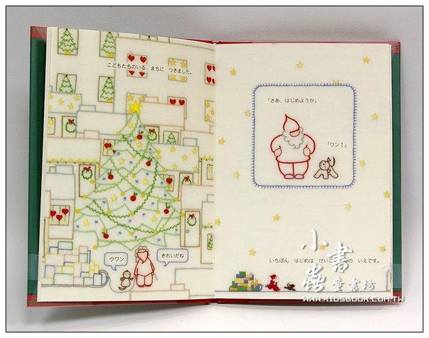 內頁放大:長尾玲子:聖誕老公公和小狗(日文版,附中文翻譯)
