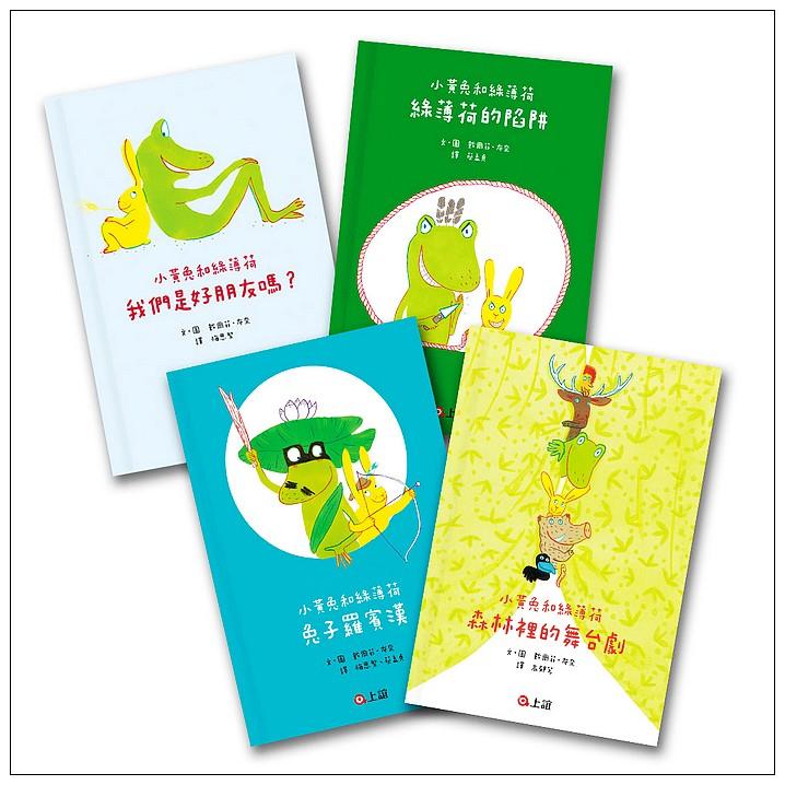 內頁放大:小黃兔和綠薄荷的森林事件簿 (79折)