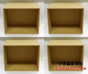 萬用組合書櫃(無門)4合1