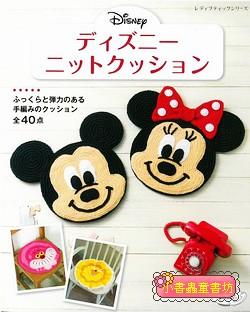 鉤針編織可愛迪士尼造型坐墊