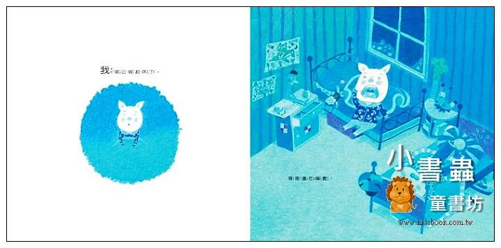 內頁放大:早起的一天 (創作20周年紀念版) (85折)
