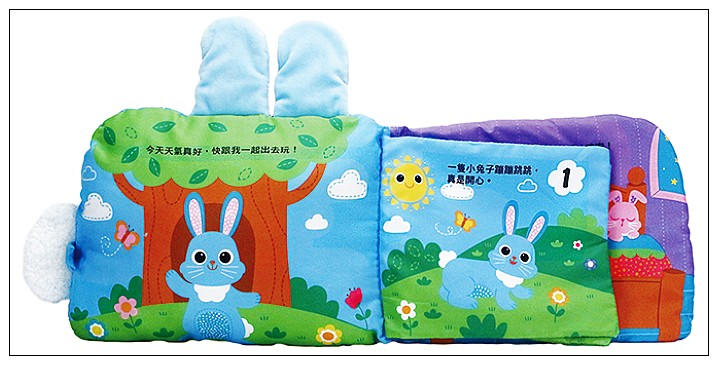 內頁放大:晚安小兔子枕頭書(79折)