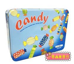 糖果對對碰-鐵盒收藏版 (79折)