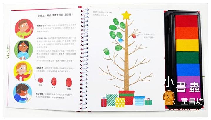 內頁放大:好多好玩的聖誕指印畫 (9折)
