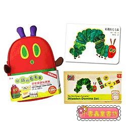 好餓的毛毛蟲造型提袋玩具組 (79折)