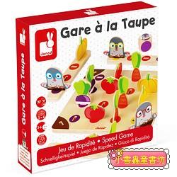 【法國Janod】趣味桌遊-土撥鼠菜園