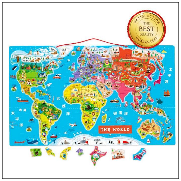 內頁放大:【法國Janod】磁性木質拼圖-世界地圖(中文版)
